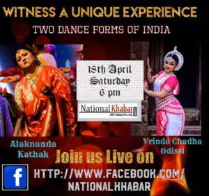 ALAKNANDA (Kathak) and VRINDA CHADHA (Odissi) will be live on NationalKhabar on 18th April 2020 at 6:00 PM