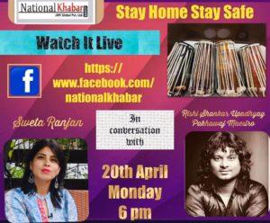 Rishi Shankar Upadhyay (Pakhawaj) will be live on NationalKhabar on 20th April 2020 at 6:00 PM