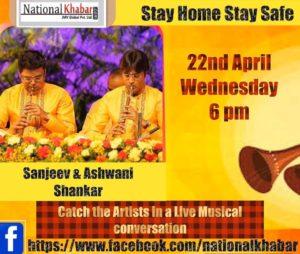 Sanjeev and Ashwani Shankar on Shehnai will be live on NationalKhabar on 22nd  April 2020 at 6:00 PM