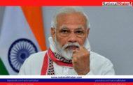 NEP 2020: पीएम मोदी ने दिया शिक्षा का 5-E मूलमंत्र