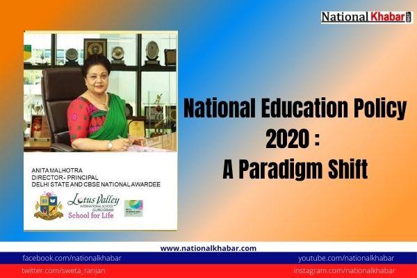National Education Policy will transform the education system, ANITA MALHOTRA Principal LVIS Speaks
