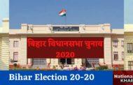 Bihar Elections 2020: RLSP ने छोड़ा महागठबंधन का साथ, BSP के साथ नये मोर्चे का किया ऐलान