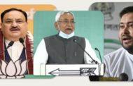 Bihar Elections 2020: पहले चरण के चुनाव प्रचार का आज आख़िरी दिन, जेपी नड्डा, नीतीश कुमार और तेजस्वी करेंगे रैलियां
