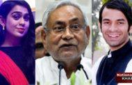 Bihar Election 2020: तेजप्रताप यादव की पत्नी ऐश्वर्या की चुनावी एंट्री, छुए नीतीश के पैर