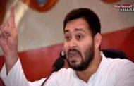 Bihar Elections 2020: रैलियों का रेला- तेजस्वी यादव ने बनाया रेकॉर्ड