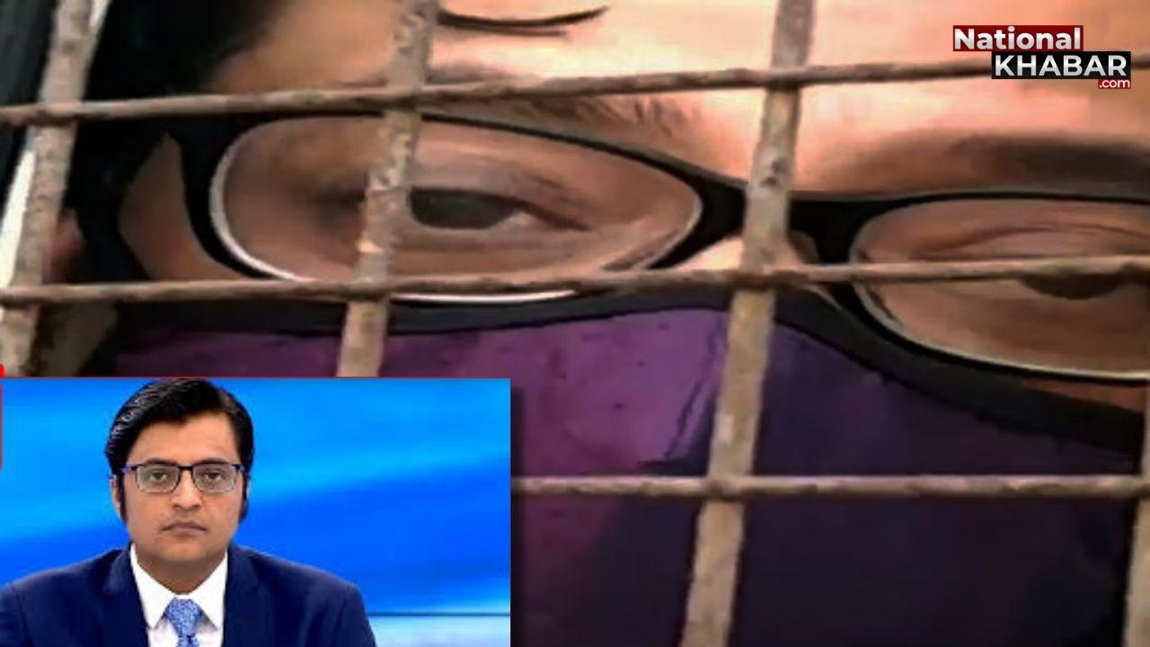 अर्नब गोस्वामी गिरफ्तार, अमित शाह ने कहा- लोकतंत्र पर हमला