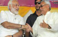 बिहार चुनाव 2020: 125 सीटें NDA के नाम, महागठबंधन की डूबी नैया
