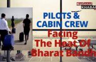 Indigo Pilots Crew The Heat Of #Bharat Bandh (8 Dec) During #Farmer Protest #IndiGo