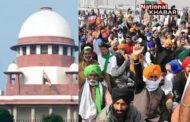 Farmers Protest: केंद्र ने की किसानों की ट्रैक्टर रैली रोकने की अपील, कृषि कानूनों पर सुप्रीम कोर्ट का फैसला आज