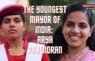 Who is Arya Rajendran, 21 साल की उम्र में सजेगा सबसे युवा मेयर का ताज