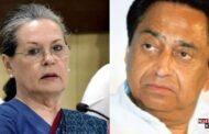 सोनिया गांधी कांग्रेस के असंतुष्ट नेताओं से मिलेंगी, हो सकता है बड़ा फेरबदल