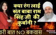 Farmers Protests: Narendra Singh Tomar । कृषि मंत्री नरेंद्र सिंह तोमर का अन्नदाताओं को आश्वासन