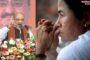 Amit Shah की बंगाल की धरती पर हुंकार, छीना ममता का सबसे बड़ा योद्दा