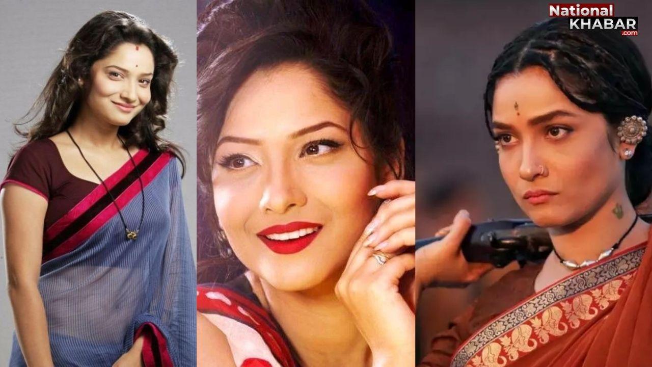 Who is Archana? Indian actress of daily show Pavitra Rishta । कौन है अर्चना? 36 की हुईं हिंदी सीरियल पवित्र रिश्ता की एक्ट्रेस।