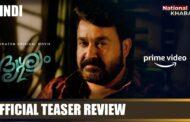 Drishyam 2 Teaser Reaction Mohanlal दृश्यम- 2 टीज़र रिएक्शन मोहनलाल