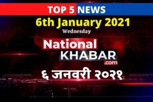 Nationalkhabar Top 5 News