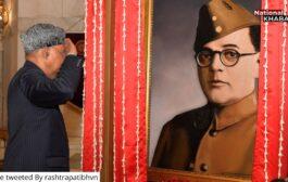 नेताजी या अभिनेता? राष्ट्रपति भवन में सुभाष चंद्र बोस की पेंटिंग पर छिड़ा विवाद