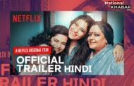 KAJOL AND MITHILA IN THE SAME FILM? Tribhanga | Official Trailer