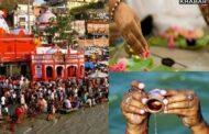Paush Amavasya 2021: कल है पौष अमावस्या, जानें शुभ मुहूर्त और पूजा का महत्व