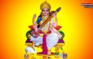 Basant Panchami 2021: क्यों मनाई जाती है बसंत पंचमी, जानिए धार्मिक-पौराणिक महत्व