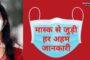 Teaser Review of Upcoming Film 'Vijaya Raghavan' | Hindi Review | Vijay Antony | Aathmika | Ananda Krishnan