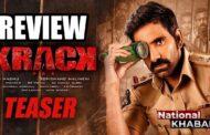 Krack Movie Trailer Review - Raviteja, Shruti Hassan | Gopichand Malineni | क्रैक मूवी ट्रेलर की समीक्षा