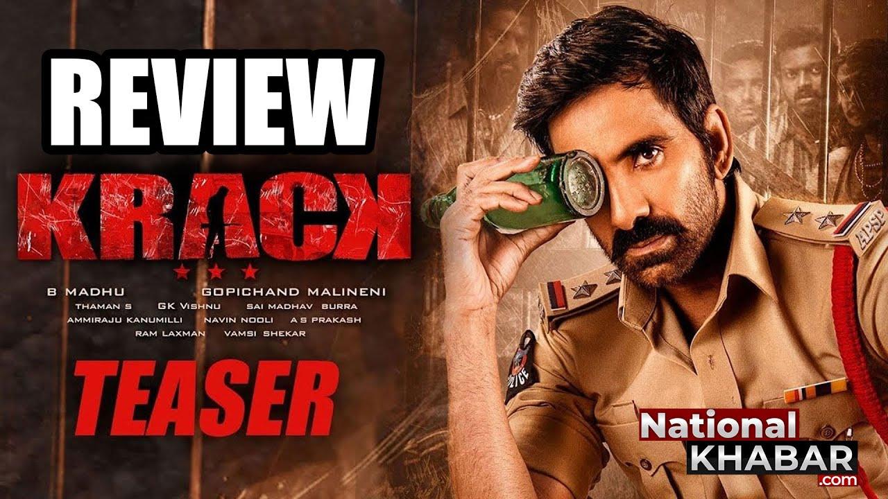 Krack Movie Trailer Review - Raviteja, Shruti Hassan   Gopichand Malineni   क्रैक मूवी ट्रेलर की समीक्षा