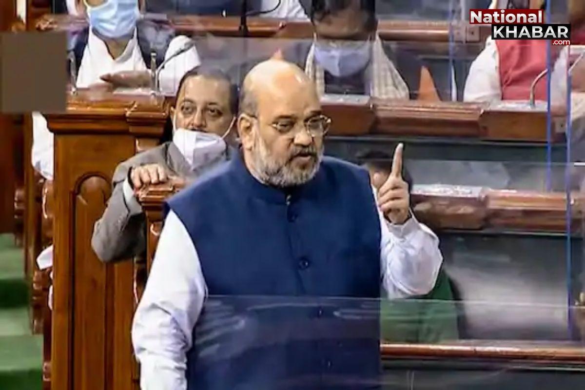 जम्मू-कश्मीर पुनर्गठन संशोधन विधेयक लोकसभा से पास, अमित शाह ने कहा- सही समय पर जम्मू-कश्मीर को मिलेगा पूर्ण राज्य का दर्जा