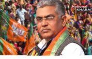 बंगाल में बीजेपी का सीएम चेहरा कौन? अटकलों के बीच दिलीप घोष ने कही यह बात