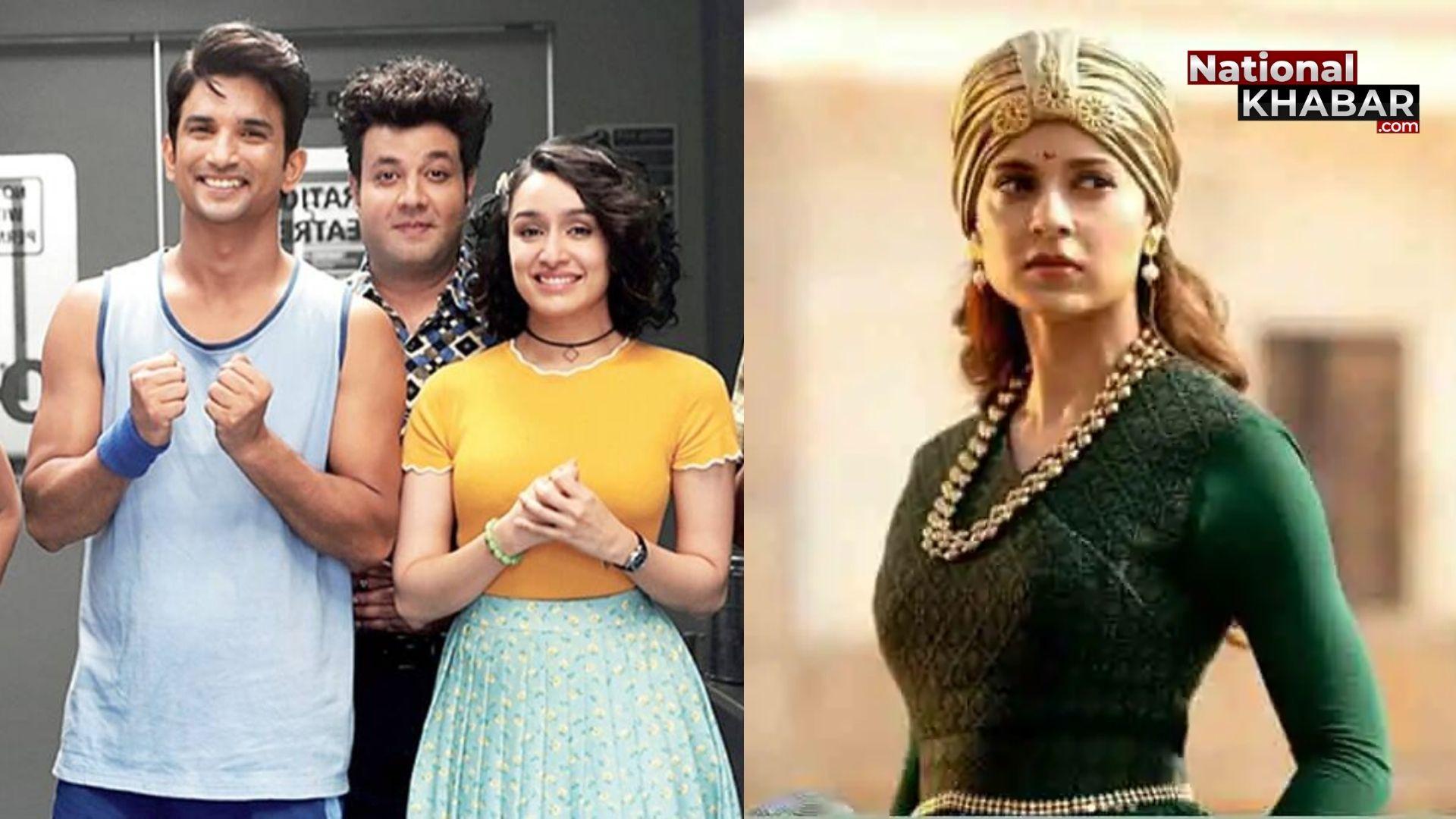 67th National Film Awards: सुशांत सिंह राजपूत की 'छिछोरे' बेस्ट फिल्म, कंगना- बेस्ट एक्ट्रेस, मनोज बाजपेयी और धनुष- बेस्ट एक्टर