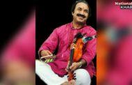 मशहूर वॉयलिन वादक पं. रवि शंकर भट्ट तैलंग ने की नए राग 'जन रंजनी' की रचना