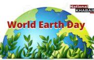 22 अप्रैल को बस हरे-नीले रंग में चमकना ही पृथ्वी दिवस मनाना नहीं है, पहले विषय को समझें और जागरुक बनें