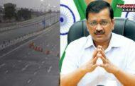 कोरोना के कहर को रोकने के लिए दिल्ली में बढ़ी पाबंदी, अब 3 मई तक लॉकडाउन