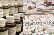 World homeopathy day: दवाओं का धीमा असर, फिर भी क्यों खास है चिकित्सा की ये पद्धति