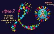 क्या है ऑटिज्म या स्वलीनता? 2 अप्रैल को क्यों मनाते हैं World Autism Awareness Day