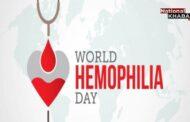 क्या है world haemophilia day, इस दिन के लिए क्यों चुना गया 17 अप्रैल