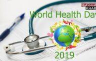 7 अप्रैल यानि World health day, समझें विश्व स्वास्थ्य दिवस के मायने