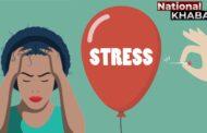 कोरोना महामारी के भय से आप तनाव के शिकार तो नहीं हो रहें? कैसे करें बचाव