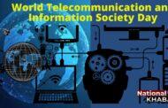 World Telecommunication and Information Society Day: कोरोना काल में इसकी अहमियत का हर किसी को लगा अंदाज़ा