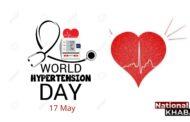 World Hypertension Day: जानें इस दिन से जुड़ी हर अहम बात