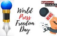 3 मई को मनाया जाता है World Press Freedom Day, क्या है इस दिन को मनाने का उद्देश्य, समझिए पूरा विषय