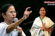 तीसरी बार ममता बनर्जी ने ली मुख्यमंत्री पद की शपथ, कहा- हिंसक घटनाओं को नहीं किया जाएगा बर्दाश्त