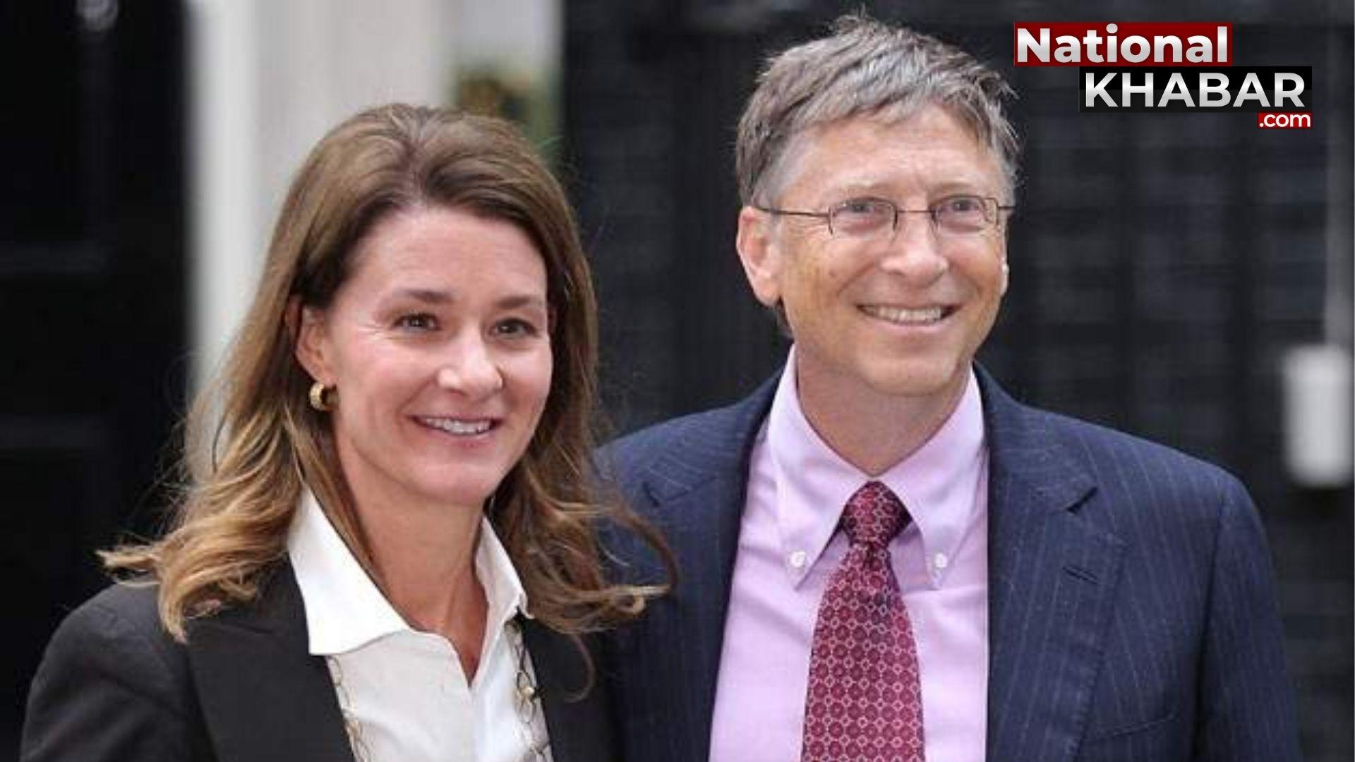 Bill and Melinda Gates announce divorce: अलग हुए Bill और Melinda Gates, कहा- साथ नहीं रह सकते