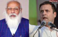 गंगा में सैकड़ों शवों के लिए राहुल गांधी ने केंद्र सरकार को बताया कसूरवार, बोले- इसकी ज़िम्मेदारी सामूहिक नहीं, सिर्फ केंद्र सरकार की है