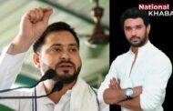 Bihar Politics: RJD मनाएगी रामविलास पासवान की जयंती, क्या हैं इसके मायने