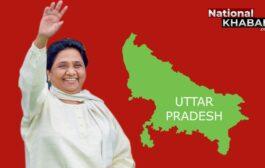 UP Election: मायावती के दुश्मनों की सूची में शामिल हैं प्रदेश के कई दिग्गज