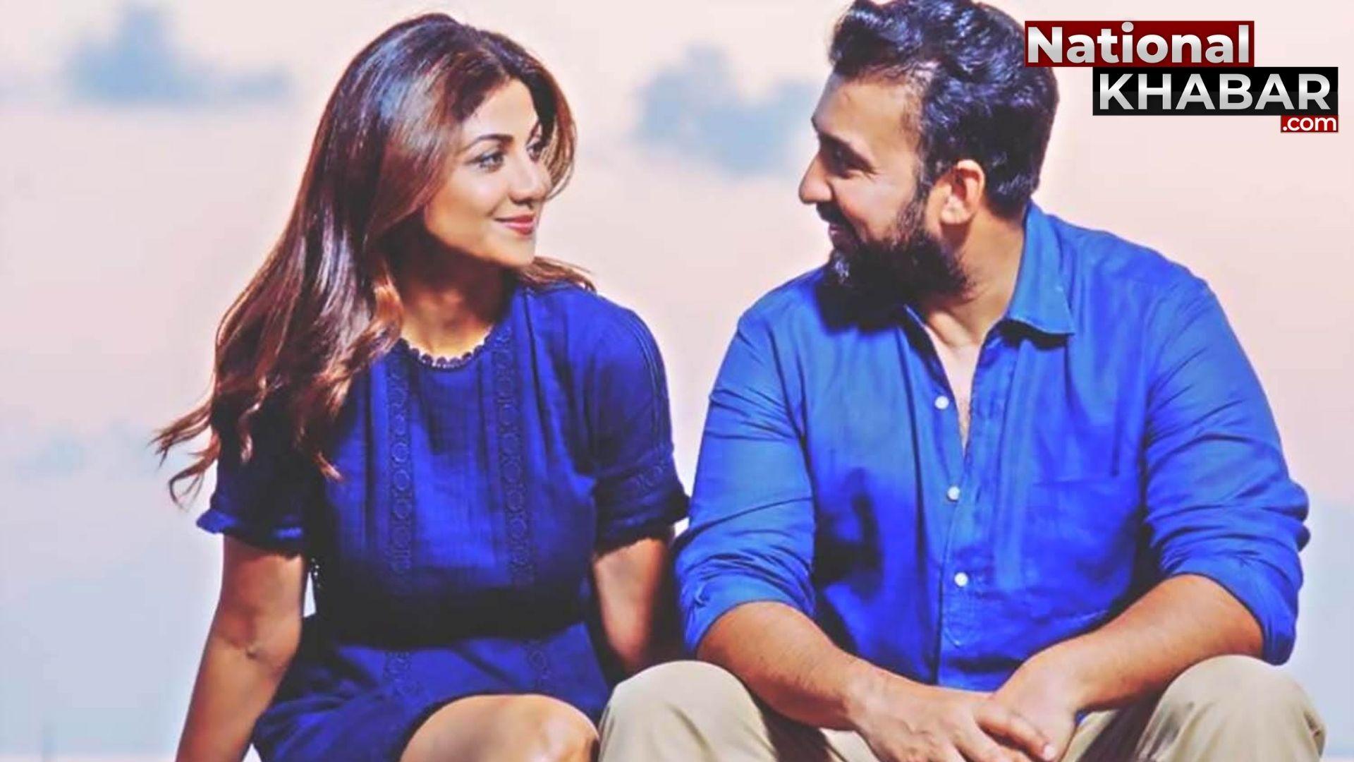 शिल्पा शेट्टी के पति राज कुंद्रा अश्लील फिल्में बनाने का आरोप में गिरफ्तार
