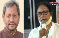 BJP का कहीं पे निगाहें, कही पे निशाना। तीरथ सिंह रावत के इस्तीफे ने बढ़ाई ममता की मुश्किलें