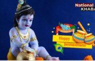 इस वर्ष जन्माष्टमी पर अद्भुत संयोग, बन रहा है जयंती योग शुभ मुहूर्त में करें पूजा आराधना, पूरी होगी हर मनोकामना