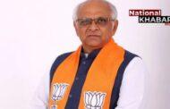Gujarat New CM: गुजरात को मिला नया मुख्यमंत्री,  कौन हैं भूपेंद्र पटेल जिन्हें बीजेपी ने सौंपी प्रदेश की कमान